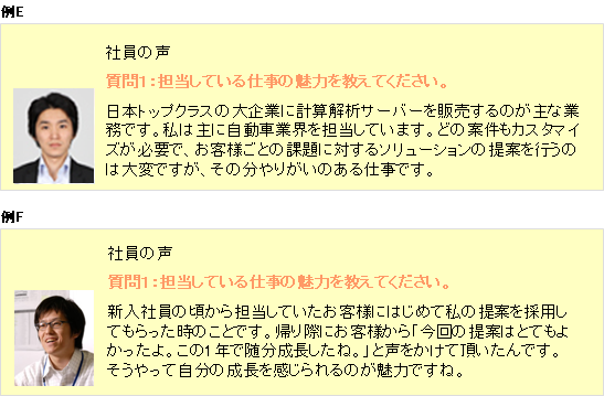 20091019_3.png