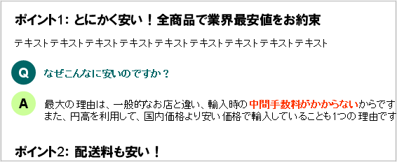 20110124_4.png