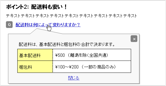 20110124_5.png