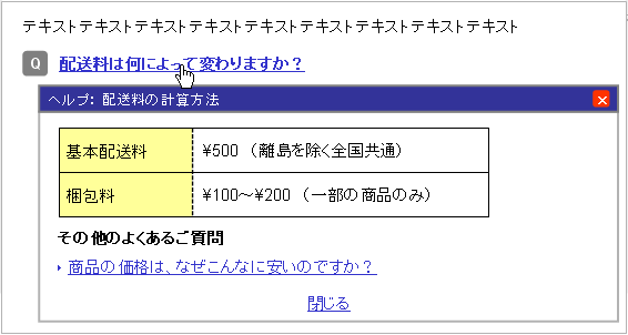 20110124_6.png